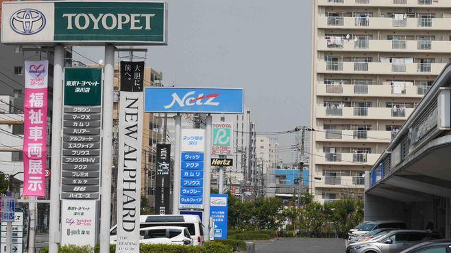 トヨタは国内販売4チャネルを維持できるか