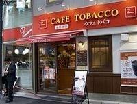 喫煙者専門のカフェが好調、「煙くない」のが人気?!