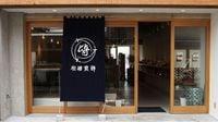 The Secrets of Shoin-Jinja-Mae: A Hidden Gem Among Tokyo's Quiet Neighborhoods