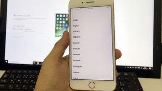 iPhone買い替え後に即やるべき3つのこと