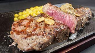 「いきなり!ステーキ」が初値下げをしたワケ