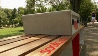 公園のベンチにソーラー電池を付けよう