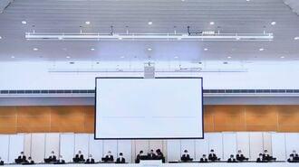 JR・西武・阪急阪神「株主総会」どんな質問出た?