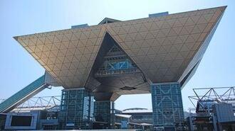 五輪延期で東京ビッグサイト「利用休止」の波紋