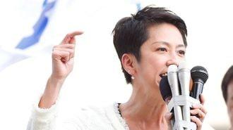 「舛添辞職」で誰が次の東京都知事になるのか