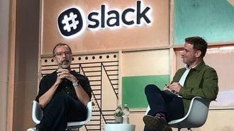 働き方を変える「Slack」、急成長の舞台裏