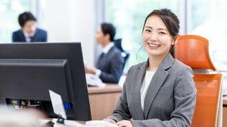「お金より時間」優先の転職・就活が幸せを導く