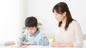 1分も勉強しない子に教えたい「笑えるドリル」