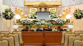 「葬儀の平均費用195万円」が怪しすぎる理由