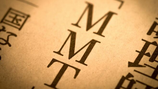 新型コロナが引き起こす「MMTブーム」の第2波