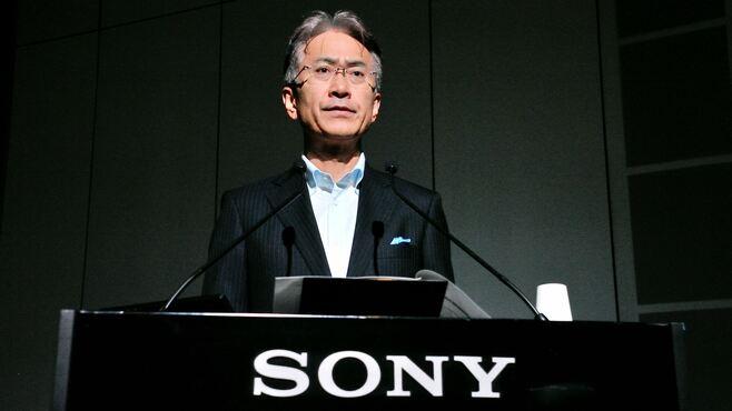 「年収1億円超」の上場企業役員ランキング500