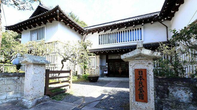 駒場にひっそり建つ「日本民藝館」の建物探訪