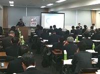 日本一発砲件数の多い福岡県--「暴力団排除条例」対策セミナーに総務担当者が殺到する理由