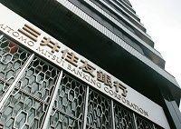 三井住友の巨額増資で、資産圧縮競争が幕開け