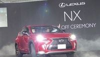 Can Lexus be the Rival of Big 3 in Germany?
