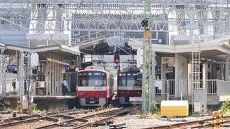 駅の危険な「撮り鉄」、鉄道会社は規制できるか