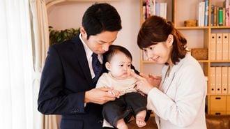 共働き育児が「綱渡り」を脱するための3段階