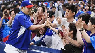 野球投手を悩ませ続ける肩・ひじのケガ問題