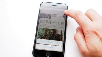 iPhoneは「隠れ機能」で効率をアップできる