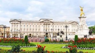 「英国王室」の真実をどれだけ知っていますか