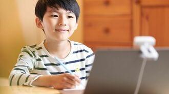 学校再開後、子どもの学習方法はどう変わるか