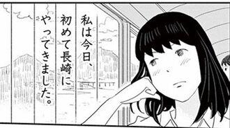 「大失恋した女」が長崎の石畳を全力疾走する理由