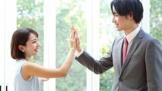 結婚したい人に「ライザップ的決意」が必要なワケ
