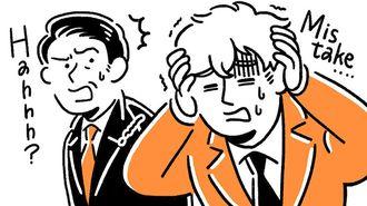最近の20代社員が「失敗」「挫折」を怖がるワケ