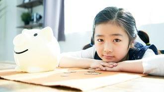 浪費家になる子と倹約家になる子の育ちの差