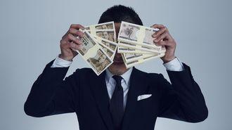 会社員より自営業が「金銭的にトク」は本当か