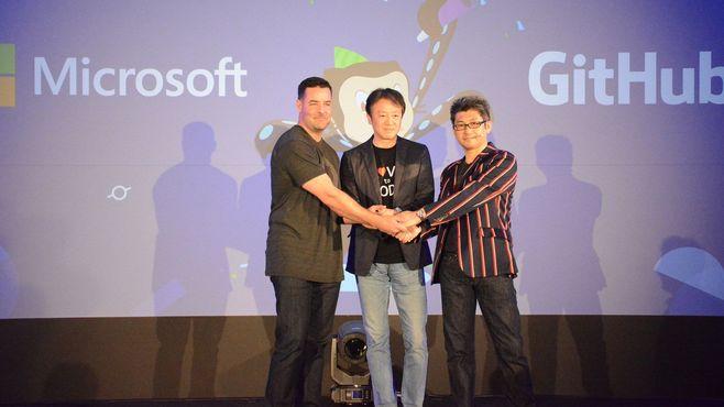 マイクロソフトがほれた「GitHub」とは何者か