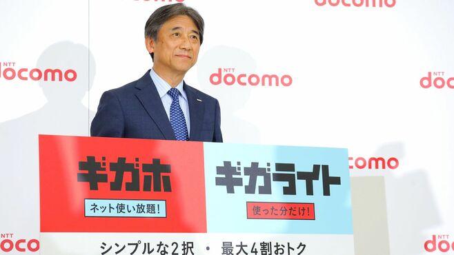 NTTドコモ「携帯違約金1000円は衝撃的だった」