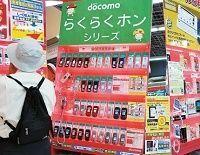 東芝と携帯電話事業を統合、富士通のガラパゴス戦略