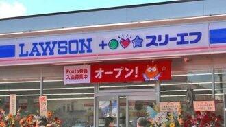 横浜生まれスリーエフ、「単独店消滅」の黄昏