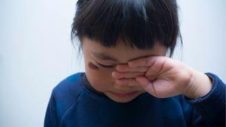 2人の娘を虐待する夫にどう対応するべきか