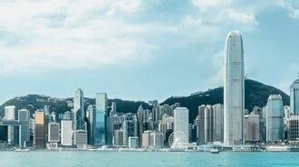 香港の「六大会計事務所」監査品質に要改善の背景