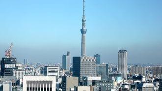 東京23区「イーストサイド」年収ランキング