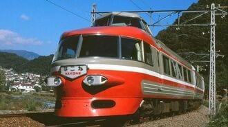 憧れの列車「ロマンスカー」撮り続けた半世紀