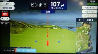 名門コースが目の前に!ゴルフ練習場の凄い進化