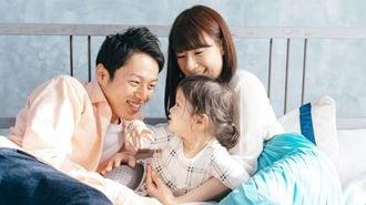 「30代子育て夫婦」は保険で大失敗しやすい