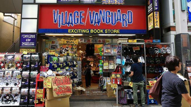 ヴィレッジヴァンガード、大赤字脱却なるか