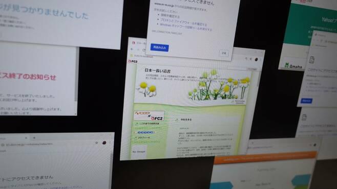 享年33歳の彼女が記す「日本一長い遺書」の重み