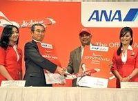 また格安航空会社を設立したANA、2本立て飛行のなぜ?