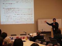子どもを被曝から救え! 福島市・放射線汚染地帯の住民が避難プロジェクト開始