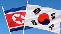 A Korean Helsinki Process?