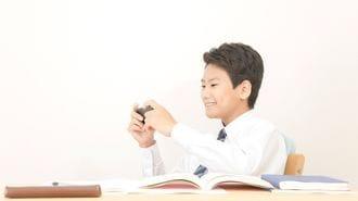 """「勉強しなさい!」が不要な子の""""家庭内習慣"""""""