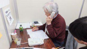 介護労働者の悩みに答えるホットライン開設