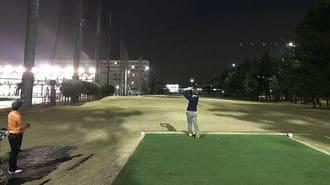 調布のゴルフ場が来場者を増やし続ける事情