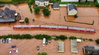 欧州大水害、国際鉄道網に与えた被害の深刻度