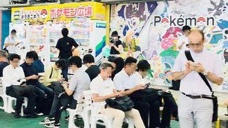 ポケモンGO新聖地は新宿西口「ポケモン広場」